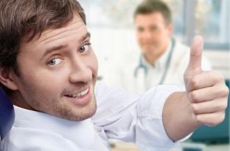 Эректильная дисфункция - симптомы, лечение, профилактика ...